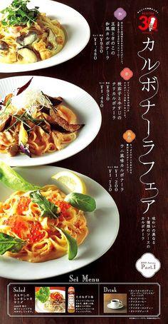 Food Graphic Design, Food Menu Design, Restaurant Menu Design, Brochure Food, Japanese Menu, Menu Layout, Menu Book, Cafe Menu, Lunch Menu