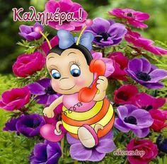 Princess Peach, Good Morning, Fictional Characters, Advent, Art, Pictures, Buen Dia, Art Background, Bonjour