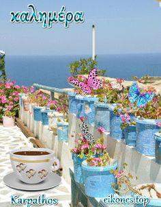 Greek Quotes, Good Morning, Table Decorations, Greece, Travel, Bom Dia, Voyage, Buen Dia, Bonjour
