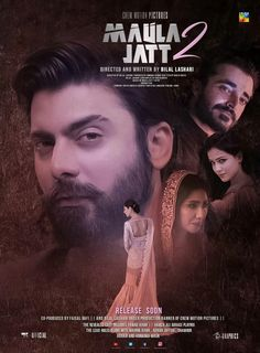 The legend of moula jutt 2 movie 2019 Movies 2017 Download, Mission Impossible Fallout, Pakistani Movies, 2 Movie, Movies 2019, It Cast, Bollywood, Films, Movie Posters