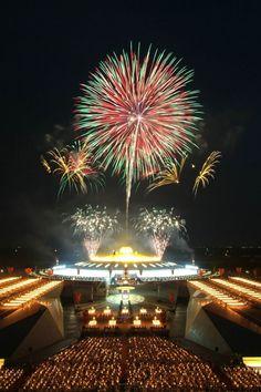 640-Lights-Night-Firework-New-Years-l