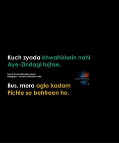 अस्मिता कुलकर्णी - Google+ Time Quotes, Sad Quotes, Hindi Quotes, Wisdom Quotes, Quotations, Motivational Thoughts In Hindi, Inspirational Quotes, Secret Confessions, Diary Quotes
