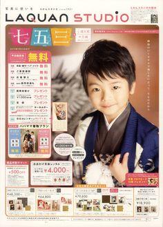 デザプラ.com|広告資料館 - 2013年今月の広告資料