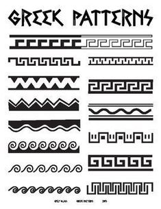 CC Cycle Week 3 Art Idea: This high quality handout has examples of Greek Patterns for your students use in the Art Room! I use this handout when I make paper mache Greek vases with my graders, and with my Kindergarteners when we make Greek Temples. Ancient Greek Art, Ancient Greek Tattoo, Ancient Greece For Kids, Ancient Greece Ks2, Ancient Greek Clothing, Art Handouts, Greece Art, Greek Pattern, 6th Grade Art