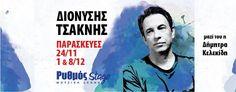 Διαγωνισμός του Sin Radio με δώρο δύο διπλές προσκλήσεις για τoν Διονύση Τσακνή http://getlink.saveandwin.gr/9Cj