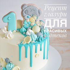 Gestern fragten viele in den Kommentaren und im Dir . Baby Girl Birthday Cake, Baby Cookies, Pastry Shop, Cake Decorating Techniques, Drip Cakes, Base Foods, Confectionery, Cake Art, Cake Designs