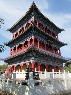 The views are excellent from this century Buddhist pagoda in Hongshan (Red Hill) Park at Urumqi, Xinjiang, China. Buddhist Pagoda, Chinese Pagoda, Urumqi, Hill Park, 18th Century, Environment, Layout, China, Mansions