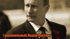 Обращение Путина за поддержкой на митингах 21.02.2015