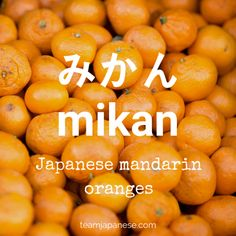 mikan - mandarin orange in Japanese - Japanese winter words Kanji Japanese, Japanese Quotes, Japanese Phrases, Study Japanese, Japanese History, Japanese Things, Pretty In Japanese, Beautiful Japanese Words, Unique Words