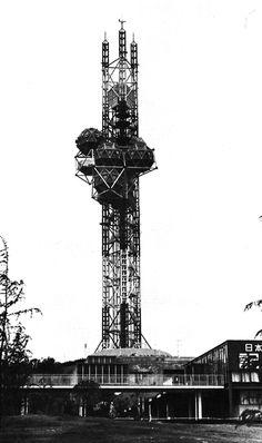 Kiyonori Kikutake, Landmark Tower. Osaka, Japan, 1970.
