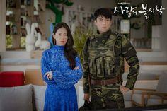 Crash Landing on You (사랑의 불시착) - Drama - Picture Gallery Hyun Bin, Jung Hyun, Kim Jung, Young Kim, Vogue Korea, Drama Korea, North Korea, Lee Min Ho, Writing