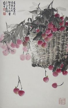 Painting of Lychees Signed Wu Yi Sheng.