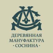 Mẫu logo đẳng cấp