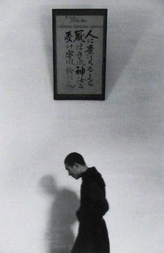 《「王国」より沈黙の園》1958年