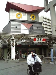 owl-shaped japanese police stations!