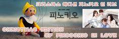 크리스마스 에디션 피노키오 인 러브 Ep 1 Torrent / Christmas Edition Of Pinocchio In Love  Ep 1 Torrent, available for download here: http://ymbulletin2.blogspot.com