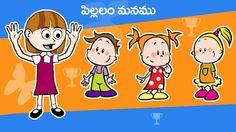 Nursery Rhymes For Kids | Cartoon Rhymes | Nursery Cartoon | Pillalam Manamu | HD | Bommarillu https://www.youtube.com/watch?v=ihyYlwjUgGU