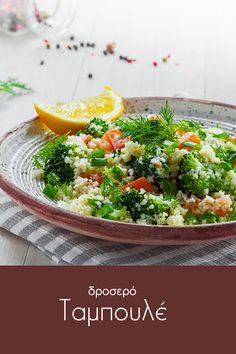 Υπέροχο συνοδευτικό για κρεατικά ψημένα στη σχάρα! #recipes #salad #tabbouleh #easyrecipes Avocado Toast, Breakfast, Food, Morning Coffee, Essen, Meals, Yemek, Eten