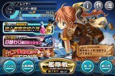 http://すまほげーむ.com/wp-content/uploads/2014/11/craftfleet0131-001-640x426.jpg