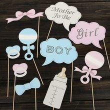 Hot 10 Pcs parti cadeaux Photo Booth Props bricolage bouteille douche de bébé garçon fille d'anniversaire clos ossature de décoration de mariage(China (Mainland))