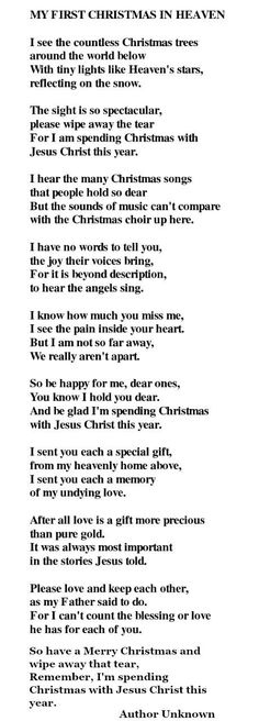 My First Christmas In Heaven Poem ~I miss you so much baby Gio. i know one day son, ill get to see u again. Christmas In Heaven Poem, Holiday Quotes Christmas, My First Christmas, Merry Christmas, Missing Quotes, Quotes To Live By, Me Quotes, Heaven Poems, Heaven Quotes