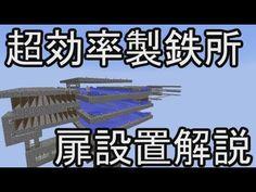 ハゲじじいtumblr — ガチだー【Minecraft】初心に帰ってマインクラフトを解説実況 part12【実況】