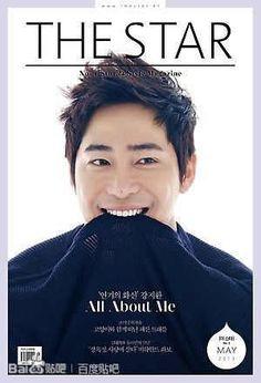 Kang Ji Hwan - The Star Magazine May Issue '13
