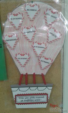 Κανόνες σε αερόστατα και παρουσιολόγιο Hot air ballon Class Rules, Autumn Crafts, School Lessons, Craft Activities, Classroom Decor, Special Education, Back To School, Diy And Crafts, Kindergarten