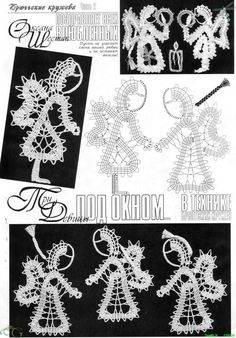"Photo from album ""Коллекция узоров"" on Yandex. Crochet Snowflake Pattern, Crochet Snowflakes, Crochet Doilies, Crochet Flowers, Bobbin Lace Patterns, Tatting Patterns, Crochet Patterns, Bruges Lace, Japanese Crochet"