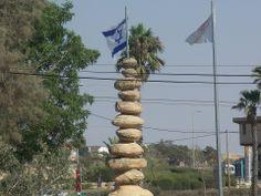 Arad Israel.