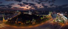 Birdsye view of Moscow, Russia, the best - AirPano.com • 360° Aerial Panorama • 3D Virtual Tours Around the World