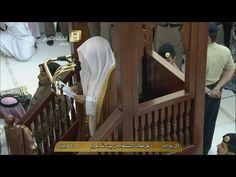 Subahu salah Ramadan, The Good Place
