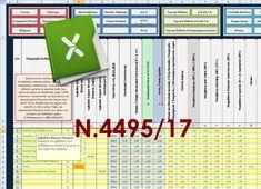 Βοηθήματα για τις δηλώσεις αυθαιρέτων του Ν.4495/17. Υπολογισμός προστίμου, Φύλλα καταγραφής, υπεύθυνες δηλώσεις, ΔΕΔΟΤΑ, τεχνικές εκθέσεις, ΤΣΜΕΔΕ, ΦΕΜ.