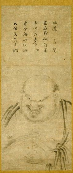布袋図(ほていず) 伝牧谿(もっけい)筆、簡翁居敬(かんおうきょけい)賛 中国・南宋〜元時代 13世紀 九州国立博物館