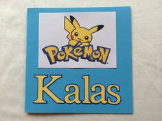 IMG_0356.jpg Pokémon kalas inbjudningar -16