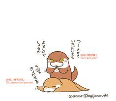 Otter Cartoon, Otter Love, Kiss You, Otters, Disney Characters, Fictional Characters, Comics, Kawaii, Couple