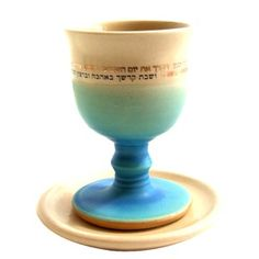 Turquoise and Beige Ceramic Kiddush Cup with Hebrew Phrases