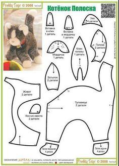 Patrones o moldes para hacer un gato de peluche                         Con este patron hice el tutorial del peluche de gatita aunque el p...