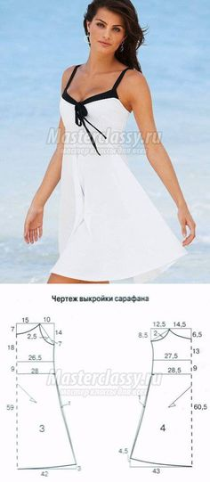 Amazing Sewing Patterns Clone Your Clothes Ideas. Enchanting Sewing Patterns Clone Your Clothes Ideas. Sewing Dress, Dress Sewing Patterns, Love Sewing, Sewing Clothes, Clothing Patterns, Knitting Patterns, Crochet Patterns, Diy Vetement, Make Your Own Clothes