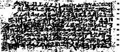 História do Náufrago | O Buscador [The Seeker]14