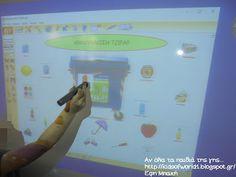 Kids of World...: Μαθαίνω για την ανακύκλωση...μαθαίνω ν' ανακυκλώνω...φροντίζω το περιβάλλον Blog, Blogging