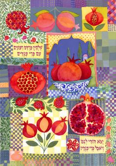 :: Giclee print by Chanan Mazal :: Of course I'm attracted to the folk-art style and the patchwork/print setting!