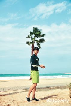 More Gong Yoo For Discovery Expedition 2017 Ad Campaign | Couch Kimchi