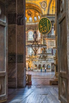 "ahguzelistanbul: ""Ayasofya-İstanbul By Redstone Hill "" Mecca Wallpaper, Quran Wallpaper, Islamic World, Islamic Art, Bulgaria, Hagia Sophia Istanbul, Sainte Sophie, Capadocia, Islamic Paintings"