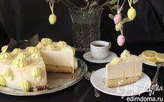 Лимонный торт | Кулинарные рецепты от «Едим дома!»