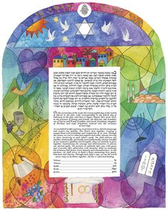 This piece features a colourful kaleidoscope of Jewish holiday and life cycle symbols, as well as a heavenly ethereal sky with doves of peace. This ketubah says tradition while encompassing a more contemporary look.
