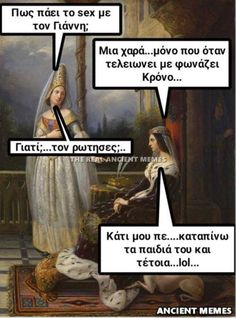 Ancient Memes, Funny Quotes, Jokes, Lol, Humor, Greek, Movie Posters, Fictional Characters, Funny Quites