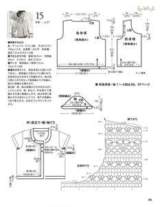 Maravilhas do Crochê: Bolerinho em Crochê_Japonês