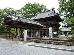 Bannanji-Temple(AshikagashiYakata)Sanmon.jpg