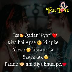 Sach me is kadar pyr kia he Agar koi supne me bi tuch kr jaye Kud par bht gussa ata he Love Promise Quotes, Love My Husband Quotes, Forever Love Quotes, Love Quotes Poetry, Love Quotes In Hindi, Islamic Love Quotes, True Love Quotes, Romantic Love Quotes, Romantic Pics